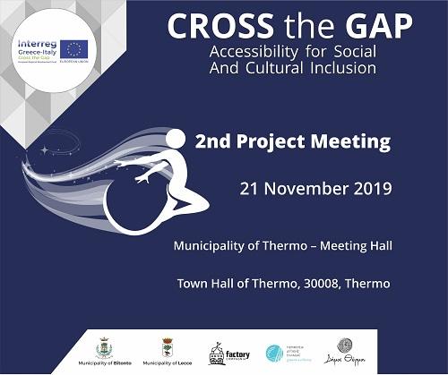 cross the gap novembre 2019