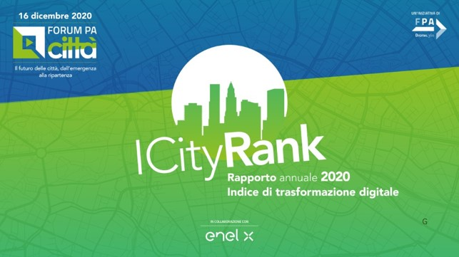 ICityRank2020