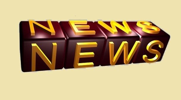 news_cubo_big